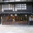 法師温泉・長寿館06