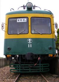 Tk02_1